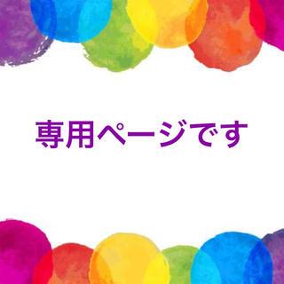 阿部亮平 アクスタケース(アイドルグッズ)