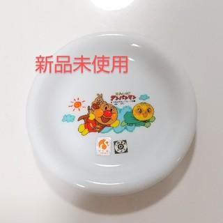 アンパンマン(アンパンマン)の【新品未使用】アンパンマンのお皿(プレート/茶碗)