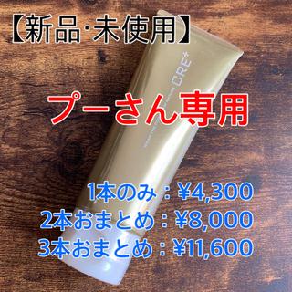 フローフシ(FLOWFUSHI)の【新品・未使用】洗顔 ワールドレップサービス ミネラルKSイオンソープ 100g(洗顔料)