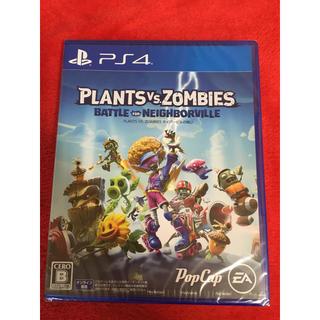 プレイステーション4(PlayStation4)のPlants vs. Zombies: ネイバービルの戦い PS4(家庭用ゲームソフト)