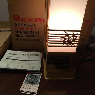 KOIZUMI - 電気スタンド 和風 レトロ ヒカリ照明 コイズミ