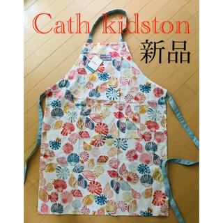 キャスキッドソン(Cath Kidston)の新品 キャスキッドソン  エプロン シーサイドシェル 貝 やどかり (その他)