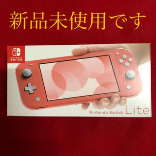 ニンテンドースイッチ(Nintendo Switch)のニンテンドースイッチライト コーラルピンク(家庭用ゲーム機本体)
