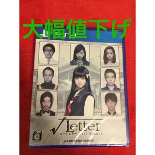 プレイステーション4(PlayStation4)のLetter ルートレター Last Answer PS4(家庭用ゲームソフト)
