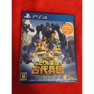 プレイステーション4(PlayStation4)の週末値下げ!KNACK ふたりの英雄と古代兵団 PS4(家庭用ゲームソフト)