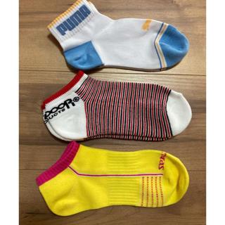 プーマ(PUMA)の靴下 ソックス レディース プーマ アウトドア (ソックス)