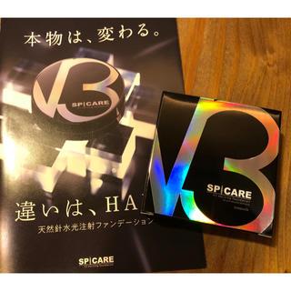 【新品】スピケアV3エキサイティングファンデーション 送料無料 2個(ファンデーション)