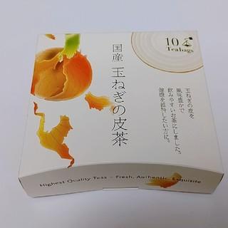 ルピシア(LUPICIA)の♡みー様専用♡(健康茶)
