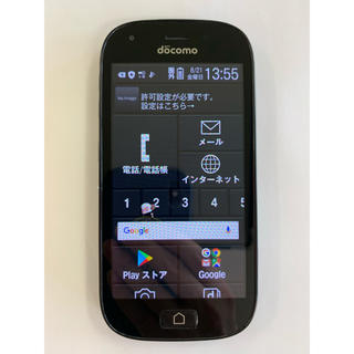 フジツウ(富士通)の【SIMロック解除済】ドコモ らくらくスマートフォン4(F-04J) ブラック(スマートフォン本体)