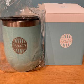 タリーズコーヒー(TULLY'S COFFEE)の新品未使用 タンブラー タリーズ  2020夏の福袋(タンブラー)