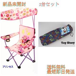 ディズニー(Disney)の折りたたみ椅子 キャノピー ディズニー トイストーリー プリンセス 2柄セット(テーブル/チェア)