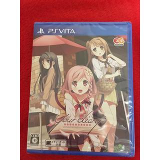 プレイステーションヴィータ(PlayStation Vita)のyour diary+ Vita(携帯用ゲームソフト)