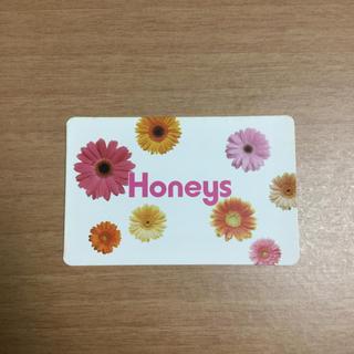 ハニーズ(HONEYS)のHoneys ポイントカード 9点分(ショッピング)