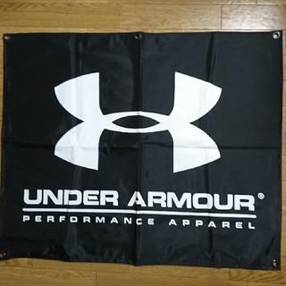 アンダーアーマー(UNDER ARMOUR)の【非売品】UNDER ARMOUR ビックバナー(記念品/関連グッズ)