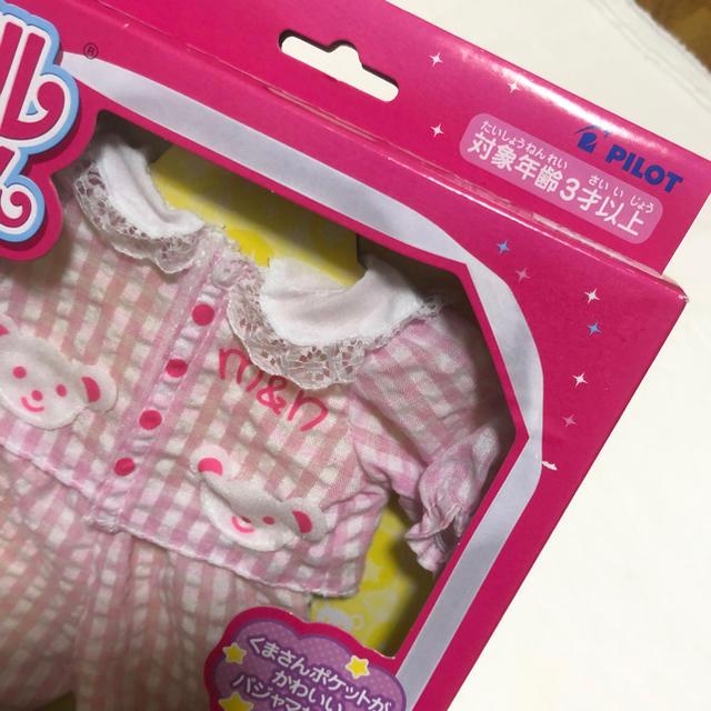 PILOT(パイロット)のメルちゃん チェックのパジャマ くまさんポケット キッズ/ベビー/マタニティのおもちゃ(ぬいぐるみ/人形)の商品写真
