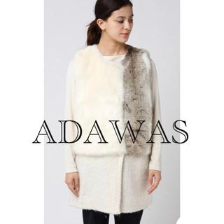 ADAWAS - ADAWAS ベージュ エコファーベスト