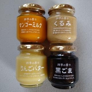 ツルヤのオリジナルジャム 1(缶詰/瓶詰)