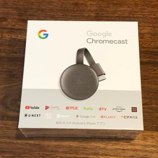 クローム(CHROME)の24時間以内発送 Google Chromecast チャコール 第3世代(映像用ケーブル)