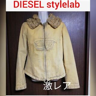 ディーゼル(DIESEL)の⚡超レア⚡ほぼ一点物.*˚/DIESEL/StyleLab  /デニムジャケット(Gジャン/デニムジャケット)