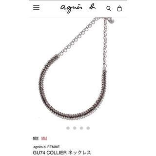 アニエスベー(agnes b.)のagnes b. ネックレス正規品(ネックレス)