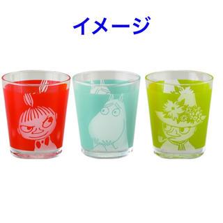 リトルミー(Little Me)のリトルミィ ムーミン スナフキン ガラスコップ 3個(グラス/カップ)