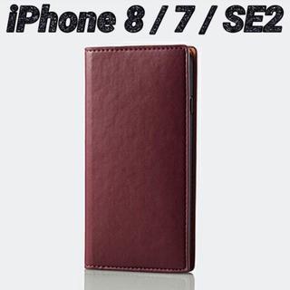エレコム(ELECOM)のiPhone8/7/SE2 手帳型 ケース マッローネ イタリアン カバー(iPhoneケース)