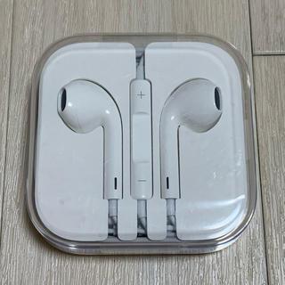 アップル(Apple)のEarPods with 3.5 mm Headphone Plug(ヘッドフォン/イヤフォン)