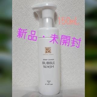 クリスタルジェミー(クリスタルジェミー)の【新品】クリスタルジェミー バブルウォッシュ 150mL 洗顔フォーム 保湿(洗顔料)