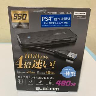 エレコム(ELECOM)のエレコム SSD 480GB(PCパーツ)