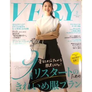 ザラ(ZARA)のvery 9月号 付録付き(ファッション)