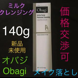 オバジ(Obagi)のオバジ アクティブサージ プラチナイズドミルククレンジング 140g(クレンジング/メイク落とし)
