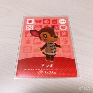 ニンテンドースイッチ(Nintendo Switch)の【どうぶつの森】amiboカード/ドレミ(カード)