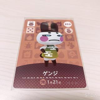 ニンテンドースイッチ(Nintendo Switch)の【どうぶつの森】amiboカード/ゲンジ(カード)