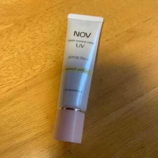 ノブ(NOV)のNOV ノブ ベースコントロールカラー UV ナチュラルイエロー 化粧下地(コントロールカラー)