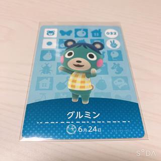 ニンテンドースイッチ(Nintendo Switch)の【どうぶつの森】amiboカード/グルミン(カード)