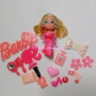 バービー(Barbie)のバービー ミニチュア  デコパーツ ハンドメイド 資材 プラパーツ(各種パーツ)