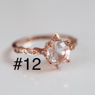 即購入OK【CR315】クリアストーンのピンクゴールドリング(リング(指輪))