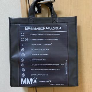 マルタンマルジェラ(Maison Martin Margiela)の【新品】MM6 Maison Margiela 3WAY バッグ 20SS(ショルダーバッグ)