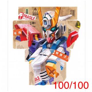 TENGAone BMA-001_P 村上隆 版画 zingaro ED100(版画)