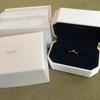 アーカー(AHKAH)のahkah blanc k18 YG(リング(指輪))