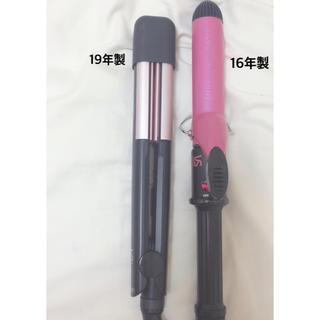 ヴィダルサスーン VS ヘアアイロン 海外対応 32mm ピンクシリーズ カール(ヘアアイロン)