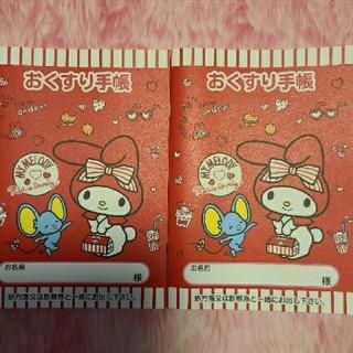 サンリオ(サンリオ)のサンリオ マイメロディ おくすり手帳 RED/レッド(母子手帳ケース)