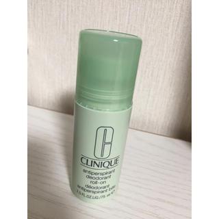 クリニーク(CLINIQUE)の★人気商品★クリニークロールオン(制汗/デオドラント剤)