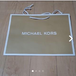 マイケルコース(Michael Kors)のMICHAEL KORS正規店 ショップ紙袋(ショップ袋)