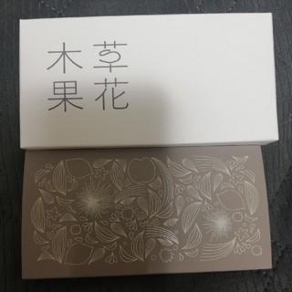 ソウカモッカ(草花木果)の草花木果ファンデーションケース☆新品未使用☆送料無料(ファンデーション)