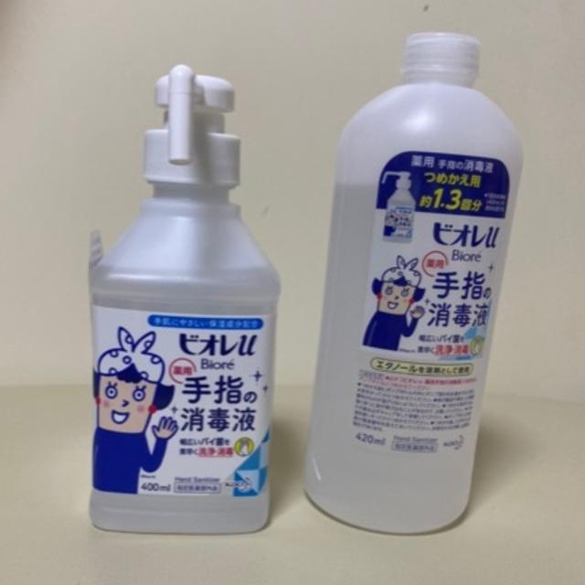 使用期限 ビオレ手指の消毒液 消毒用アルコールの使用期限|開封後や期限切れはいつまで使える?