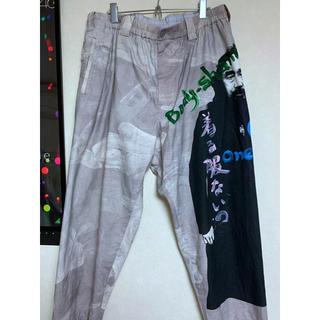 ヨウジヤマモト(Yohji Yamamoto)のYohji Yamamoto 着る服ないの パンツ(ワークパンツ/カーゴパンツ)