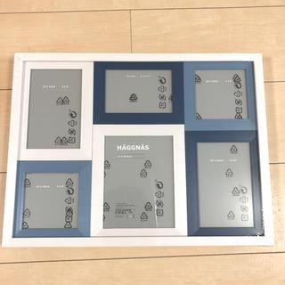 イケア(IKEA)のイケア フォトフレーム ブルー(フォトフレーム)