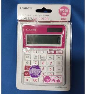 Canon - Canon キャノン ミニ卓上電卓 ピンクモデル
