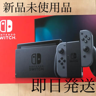 Nintendo Switch Joy-Con(L)/(R) グレー(家庭用ゲーム機本体)
